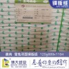 供銷晨鳴雪兔銅版紙120g889x1194 山東晨鳴雪兔銅版紙120g889x1194專業供應商