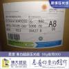 傾銷恩索高白超級壓光紙56g卷筒880-優質恩索高白超級壓光紙56g卷筒880專業供應