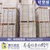 劃算的博匯 輕型紙55g880x1230——山東博匯 輕型紙55g880x1230專業廠家