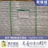 供銷雙膠紙 濰坊70g高白雙膠紙880x1230泉林公司