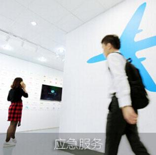 """蓝盟夏立成:用一套""""公式""""打江山,只为专注IT外包服务事业"""