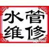 松江金山奉贤水管漏水检测、消防管道漏水检测、管线定位