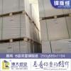 銅版紙廠家-山東銅版紙專業供應商