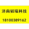 济南打印机专卖(京瓷,夏普,惠普,柯美等)黑白彩全系列