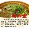 小龙湾椒麻鱼火锅底料