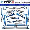 淘宝TCR平衡杆顶吧井字架防倾拉杆车身底盘强化改装