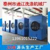 泰州水洗机选通江洗涤机械_价格优惠-采购水洗机