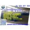 工業漆740固化劑,廠家低價出售,量大價優