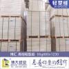 濰坊博匯 高檔輕型紙 55g880x1230公司|售賣210克銅版卡紙 晨鳴B級銅版卡紙 卷筒787