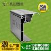 鑫之景60x90拉布灯箱公分超薄灯箱铝型材 户外广告灯箱