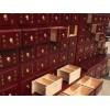哪里能买到优质实惠的实木中药柜——实木中药柜厂家哪家好