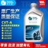 广州传士康全合成无级变速箱油养护诚招代理