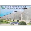 溫室大棚灌溉系統_灌溉水車_河北安平漢明設備廠