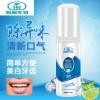 泡沫牙膏代加工,牙膏oem,消字号泡沫牙膏,无泡沫牙膏