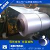 广州镀锌 多少钱一吨 厂家规格齐全