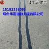 北京混凝土裂縫修補辦法【convenient 】
