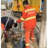 温州乐清市清理疏通各种大小排水排污管道、雨水管道