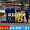 HZ-130Y液压水井钻机 130米液压钻井机 液压打井机