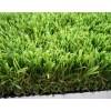 幼儿园人造草坪的应用优势,彩色图案草坪,户外运动防摔滑地毯