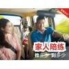 安全的駕校一點通_廣東價格合理的智動款副剎車銷售