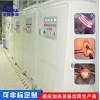 郑州哪里有卖中频感应加热设备