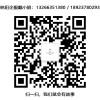 2018年收购北京工程造价甲级多少钱
