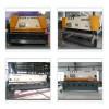 液压闸式剪板机qc11y,江苏可靠的液压(数控)闸式剪板机供应商是哪家