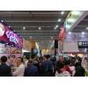2018上海食品网赌送彩金展览会