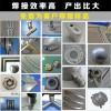 规模大的手持光纤传输激光焊机提供商_全自动激光焊机公司
