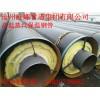 高温蒸汽保温钢管的产品优势