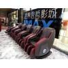 深圳共享按摩椅加盟公司-利潤高的共享按摩椅加盟