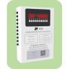 电动车智能充电管理系统