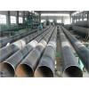 河北东岳钢管_优质螺旋管供应商——进口Q235B Q345B螺旋钢管 螺旋管