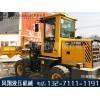 凤翔液压供应优质的装载机——亳州装载机