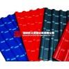 深圳布吉大唐新材供应1050型合成树脂瓦滴水板琉璃瓦