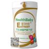 婴儿配方粉原料供应 婴智宝无乳糖配方粉
