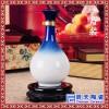 景德镇酒瓶订做厂家   定做酒瓶价格