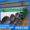 换热不锈钢管 承压能力强的不锈钢管