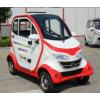 帝隆电动车经济款尚客06四轮电动汽车有活动了