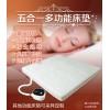 厂家直供多功能养生保健床垫