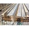 双茂钢铁专业供应槽钢|商丘槽钢价格